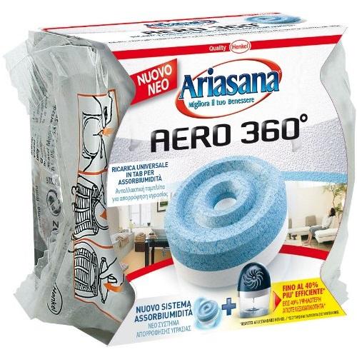 antallaktiko-ygrasias-aosmo-Aero-Ariasana-450gr