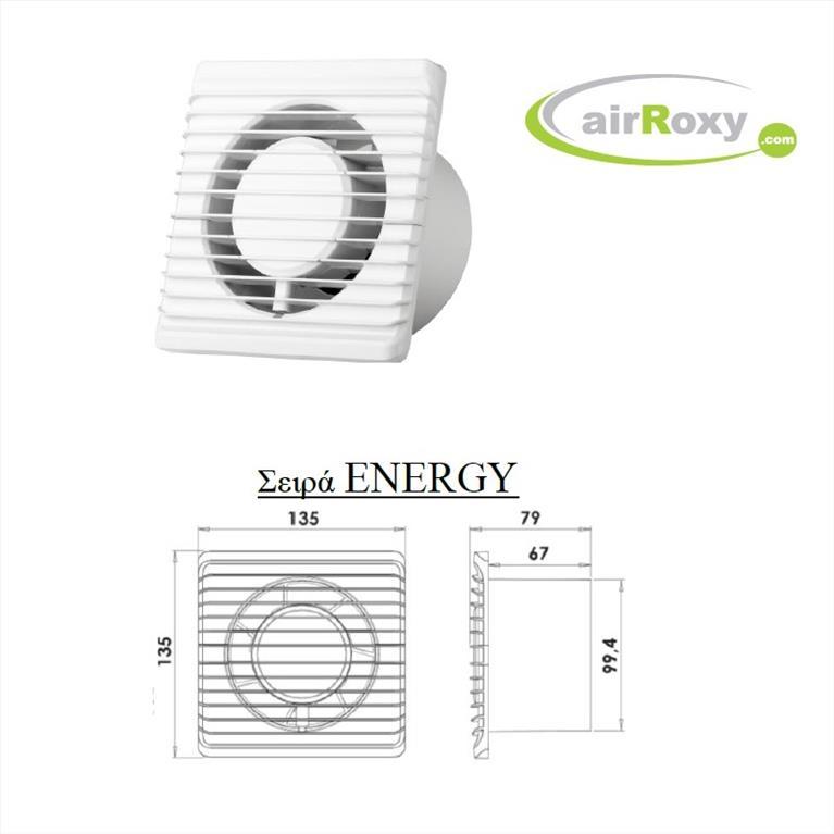 exaeristiras-loytroy-Energy-Air-Roxy-f100-standar-01-090