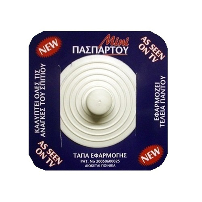 tapa-valvidas-lastihenia-paspartoy-80mm